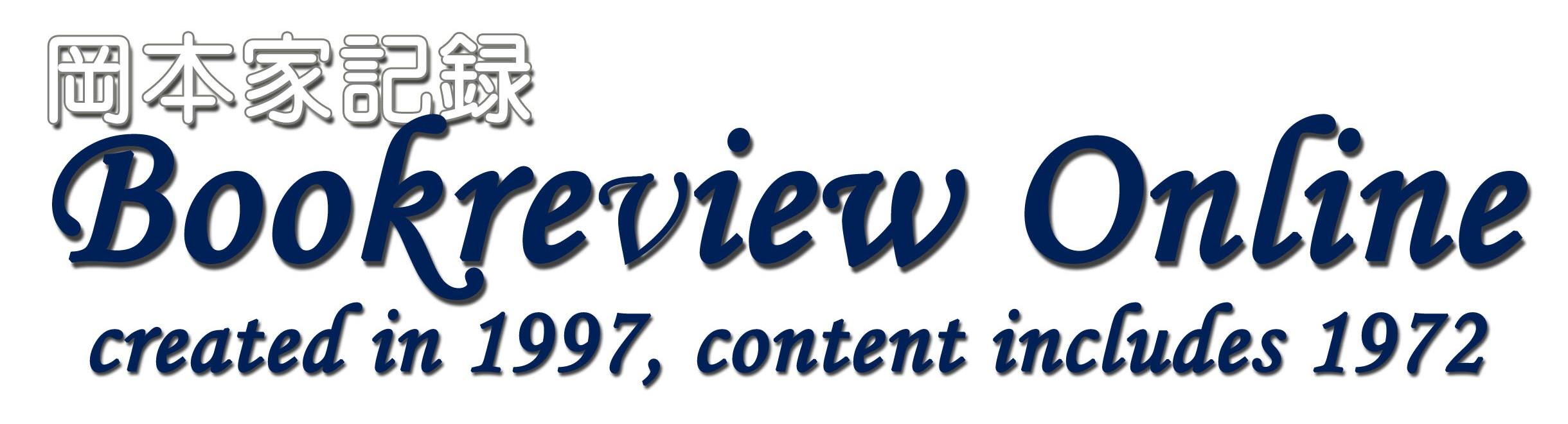 Bookreview Online